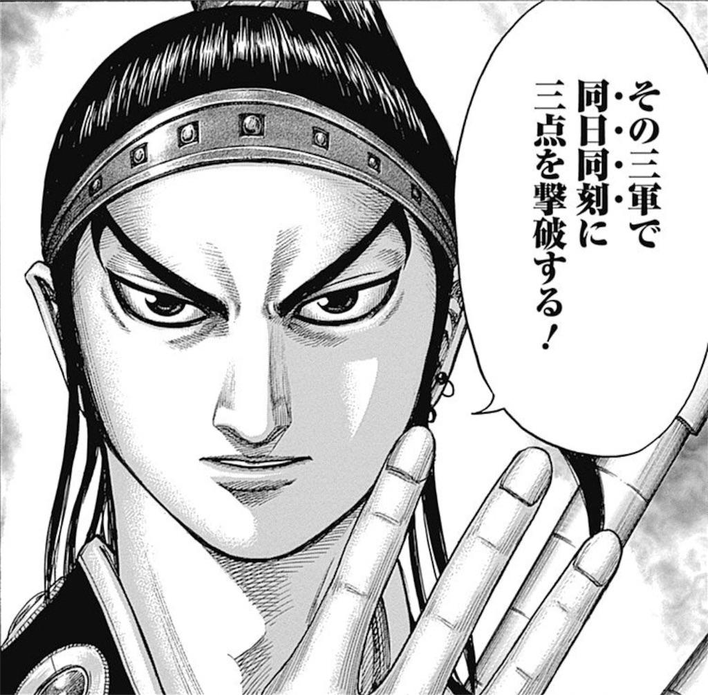 f:id:masaru_tomoyume:20180912175335j:image