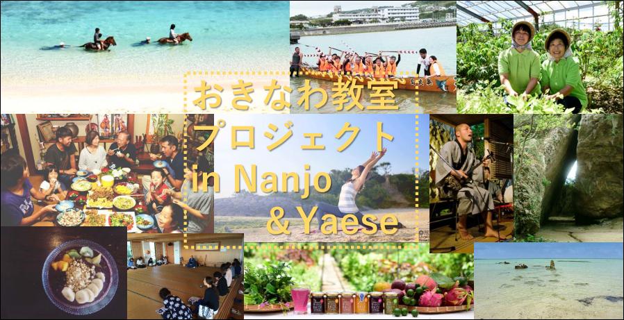 f:id:masarusakurai:20170112055351p:plain