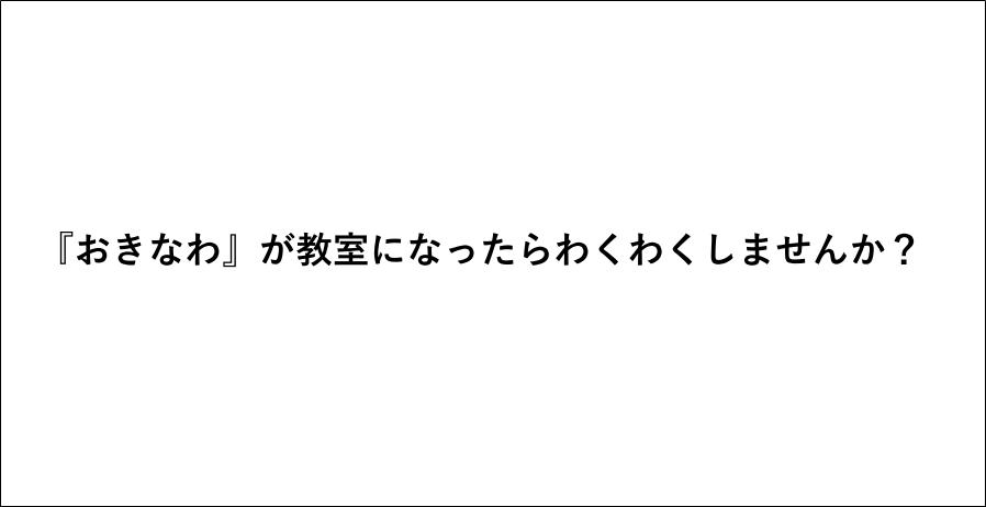 f:id:masarusakurai:20170112055415p:plain