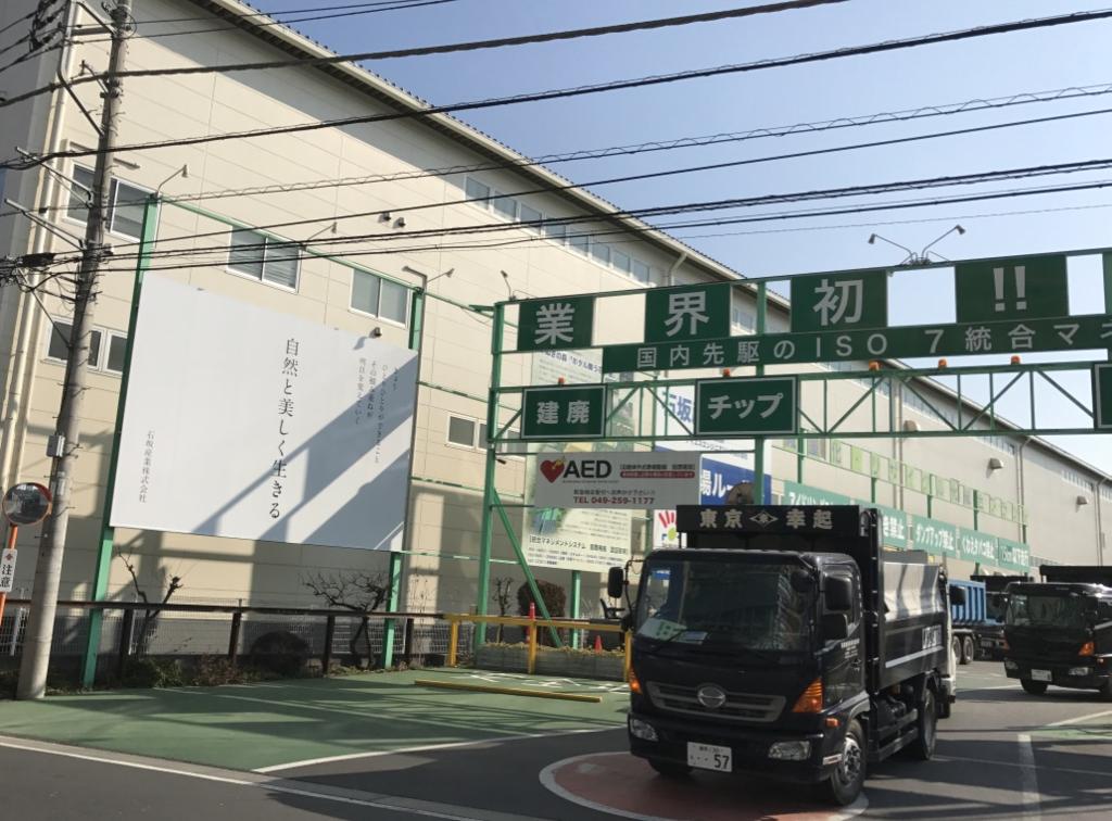 f:id:masarusakurai:20170203052134p:plain