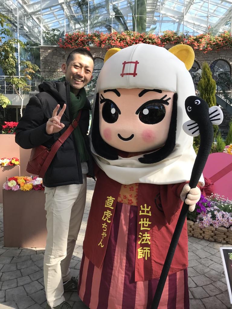 f:id:masarusakurai:20170316065437p:plain
