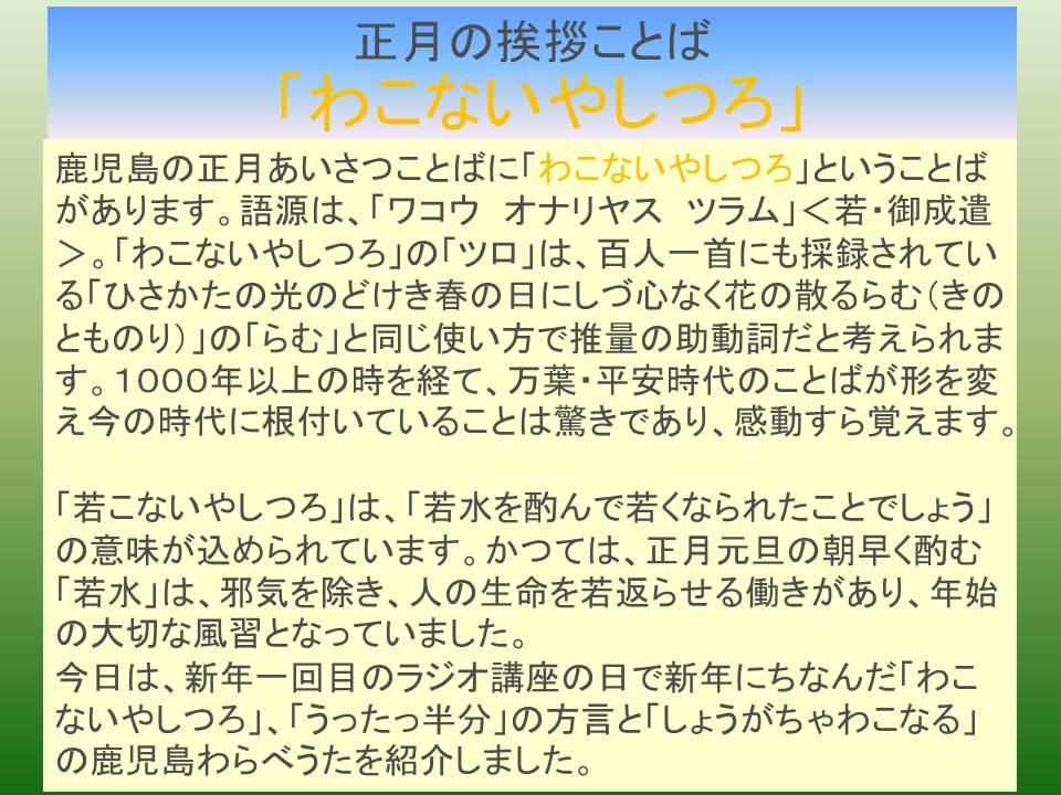 f:id:masarutti2:20170111162409j:plain