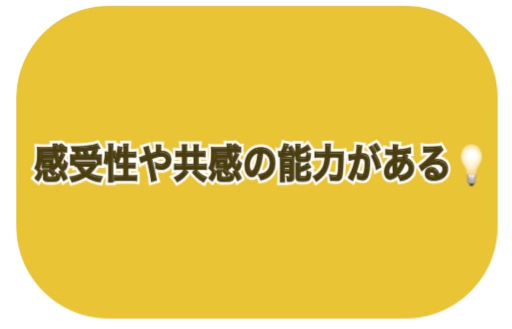 f:id:masashi-anywhere:20180330233959j:image