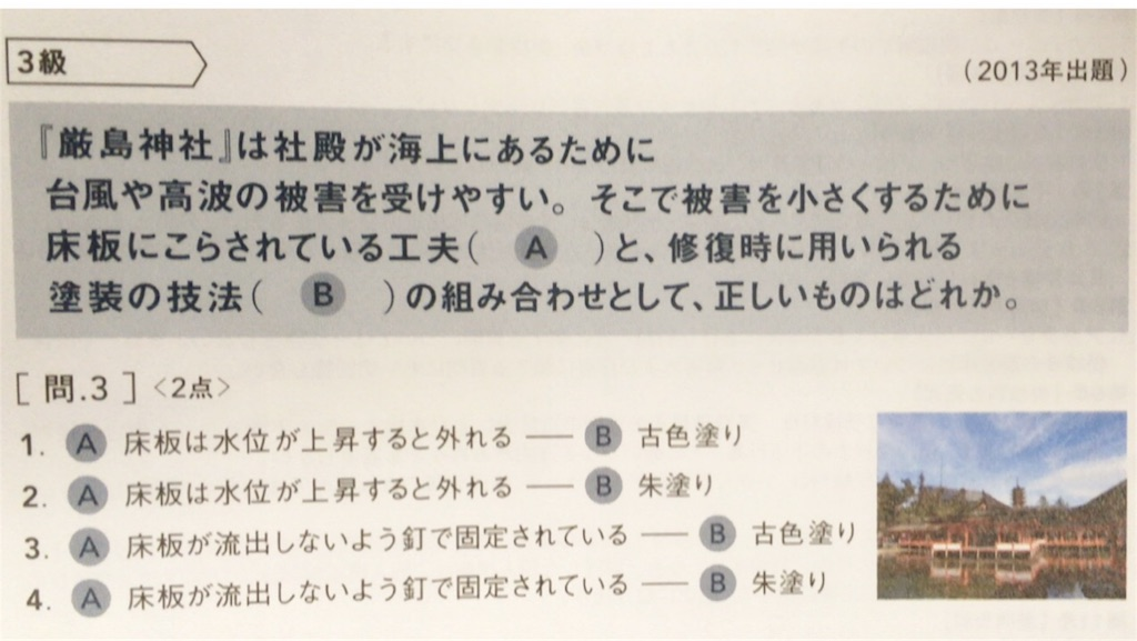 f:id:masashi-anywhere:20180407203117j:image