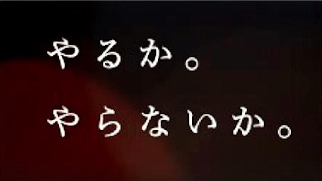 f:id:masashi-anywhere:20180516164905j:image