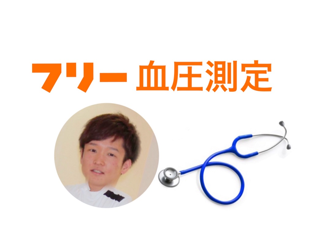 f:id:masashi-anywhere:20180603230559j:image