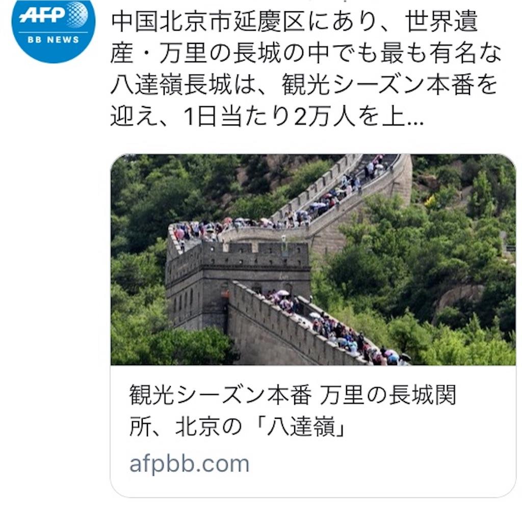 f:id:masashi-anywhere:20180618185148j:image
