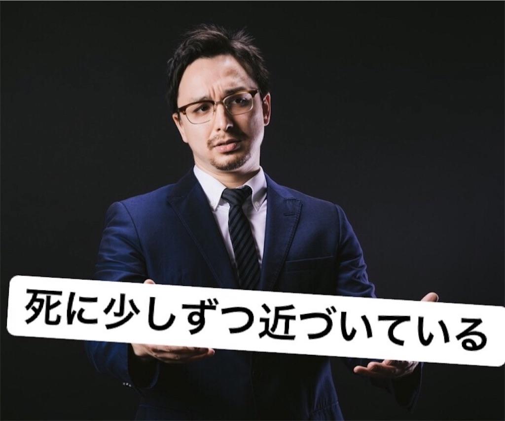 f:id:masashi-anywhere:20180622040605j:image