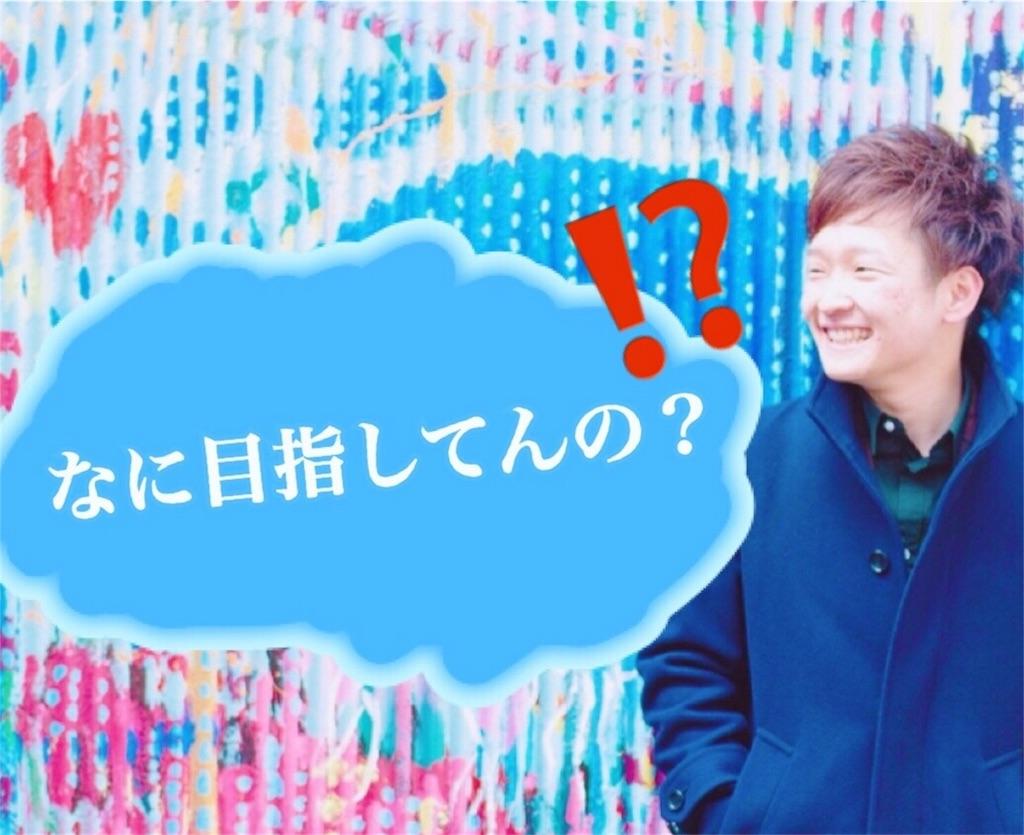 f:id:masashi-anywhere:20180622181855j:image