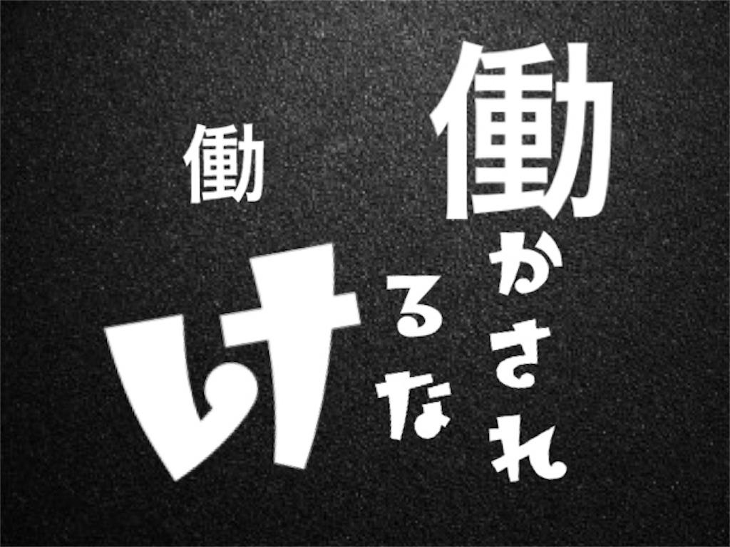 f:id:masashi-anywhere:20180727175854j:image