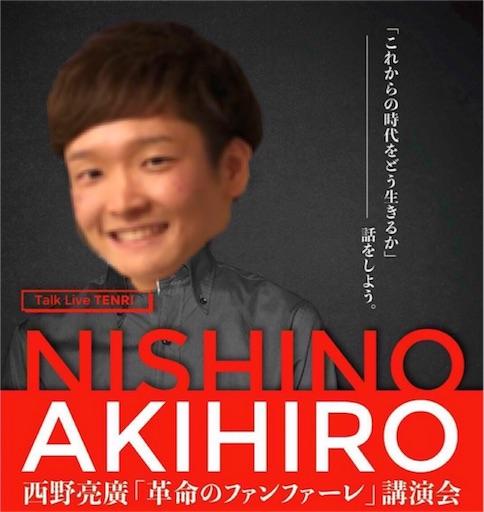 f:id:masashi-anywhere:20180829201255j:image