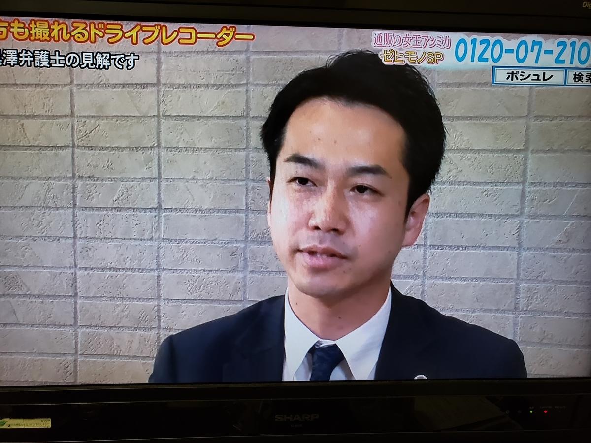 f:id:masashi-kurosawa:20190817135708j:plain