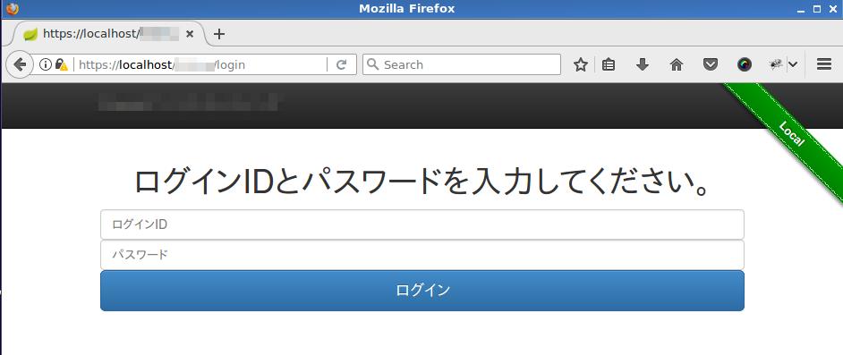 f:id:masashi-sato-flect:20170520131643p:plain
