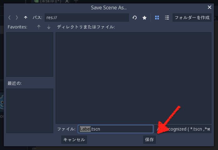 f:id:masashi-yamada0110:20180910000053p:plain