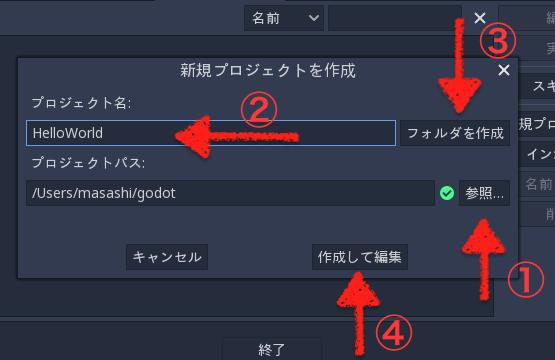f:id:masashi-yamada0110:20180910212831p:plain