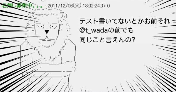 f:id:masashi-yamada0110:20180913205636p:plain