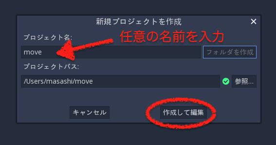 f:id:masashi-yamada0110:20180916160259p:plain
