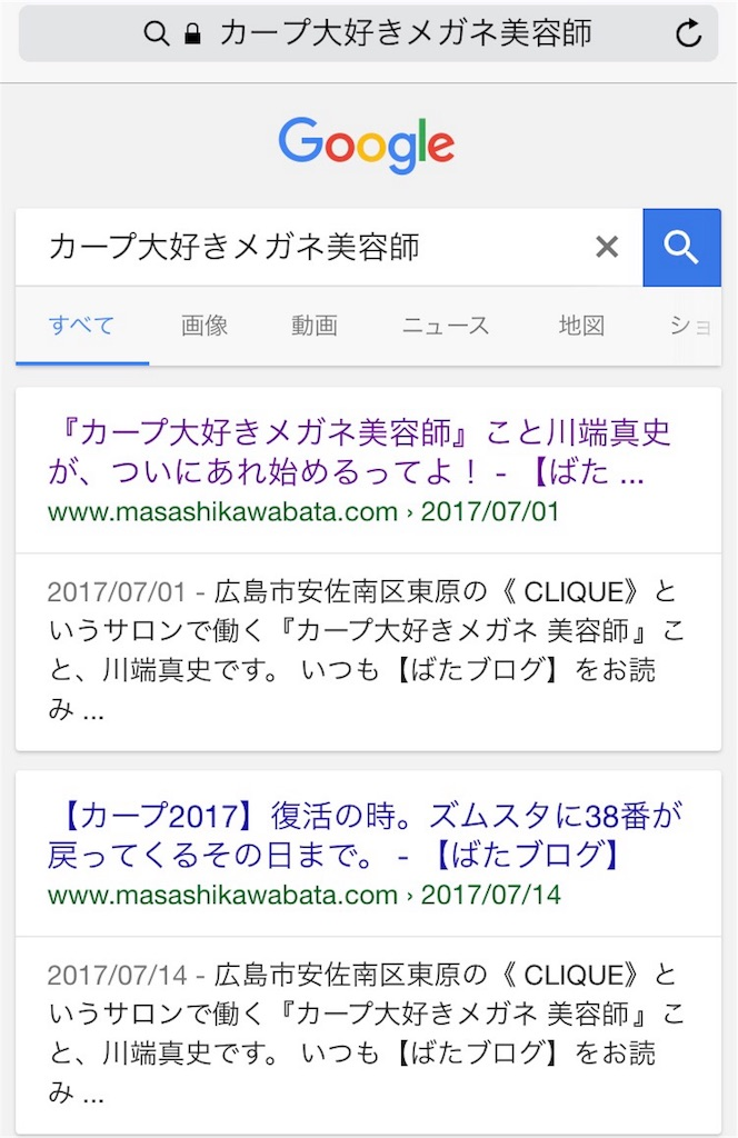 f:id:masashi1117:20170725214636j:image