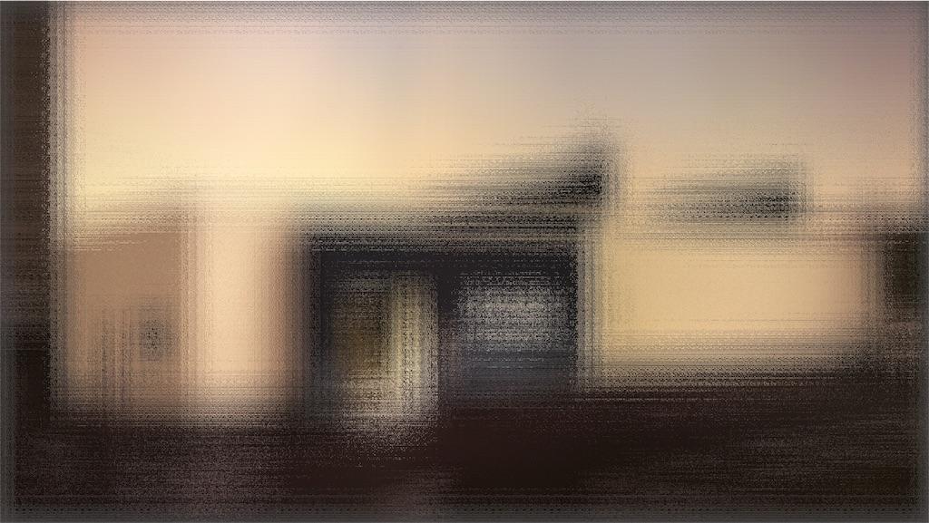 f:id:masashi1117:20170928002107j:image