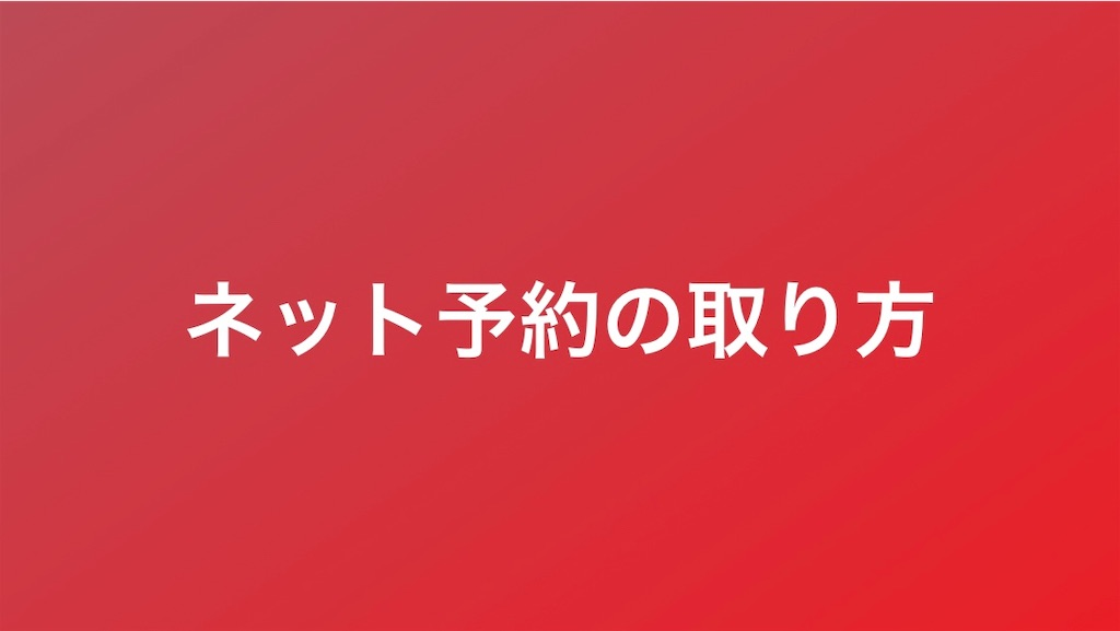 f:id:masashi1117:20190807221201j:image
