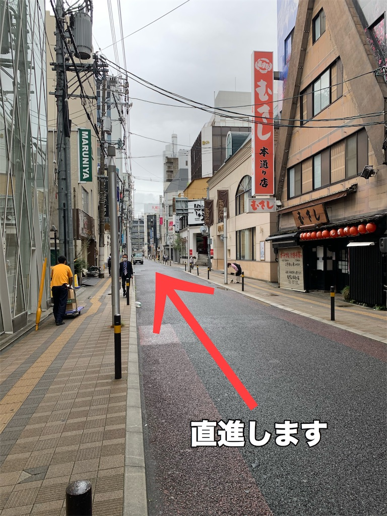 f:id:masashi1117:20200919163653j:image