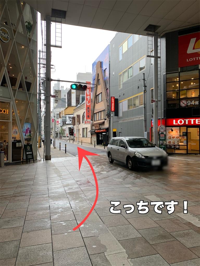 f:id:masashi1117:20200919163657j:image