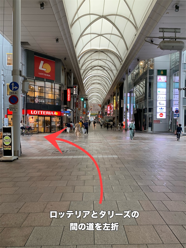 f:id:masashi1117:20200919163707j:image