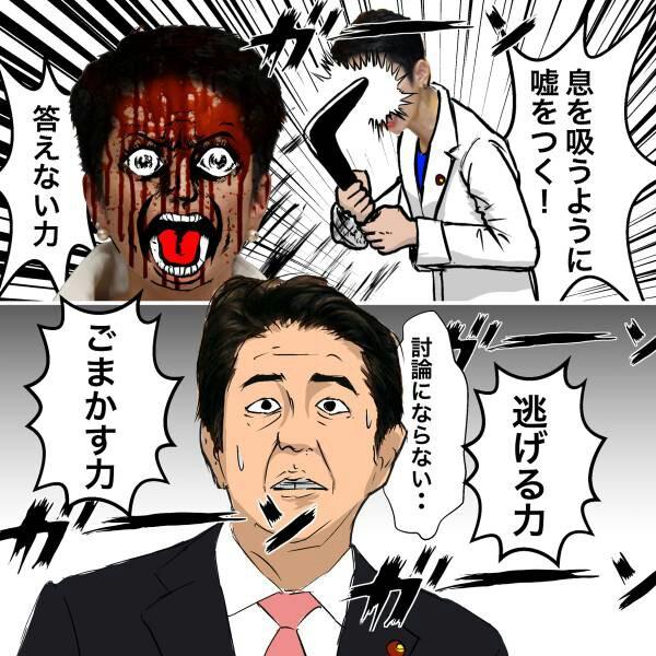 f:id:masashi300:20161215201254j:image