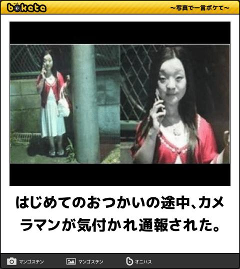 f:id:masashi300:20170107195918p:plain