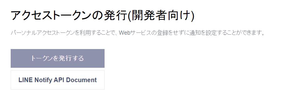 f:id:masashi_k:20200831231854p:plain