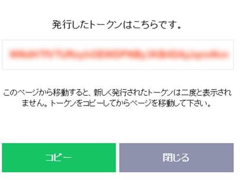 f:id:masashi_k:20200831232653p:plain