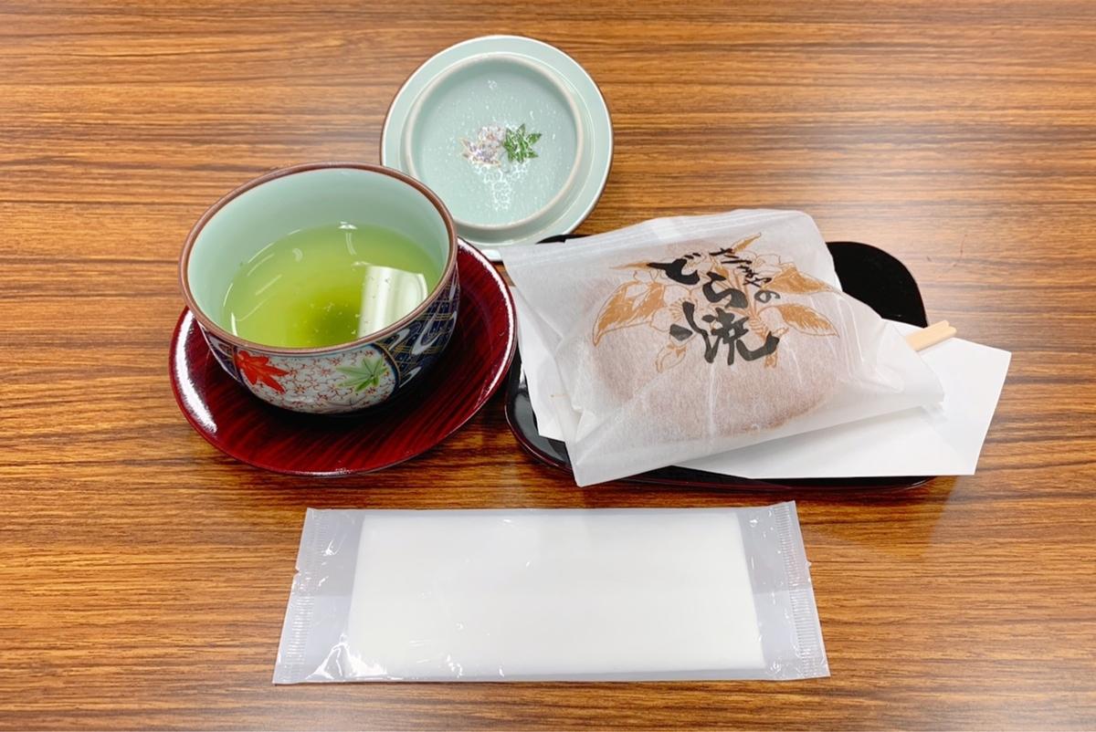 f:id:masashihoshikawa:20201121201548j:plain