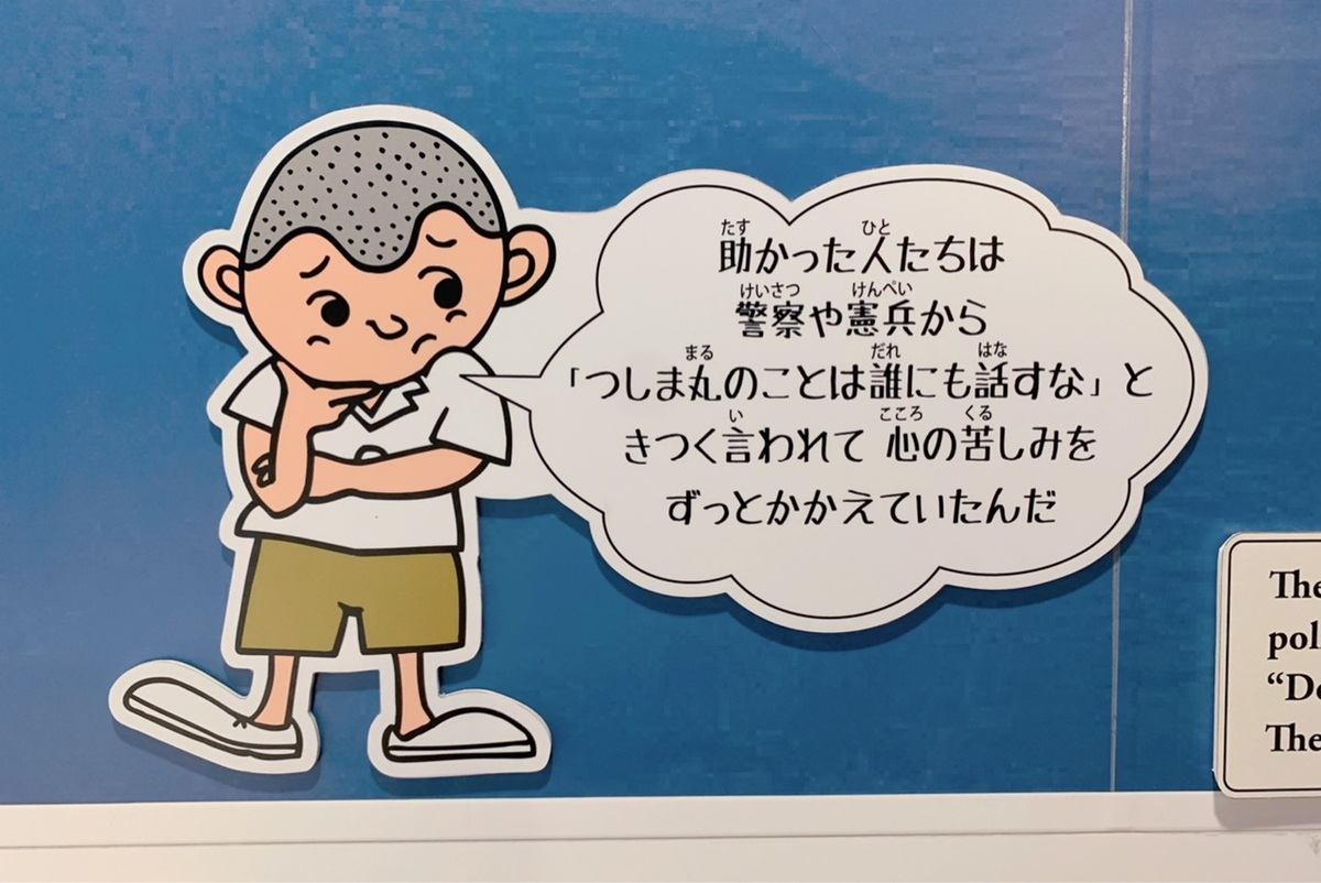 f:id:masashihoshikawa:20201122215825j:plain