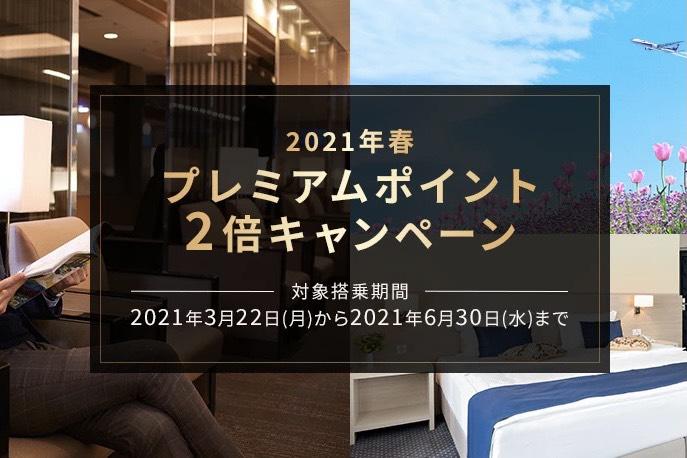 f:id:masashihoshikawa:20210430083301j:plain