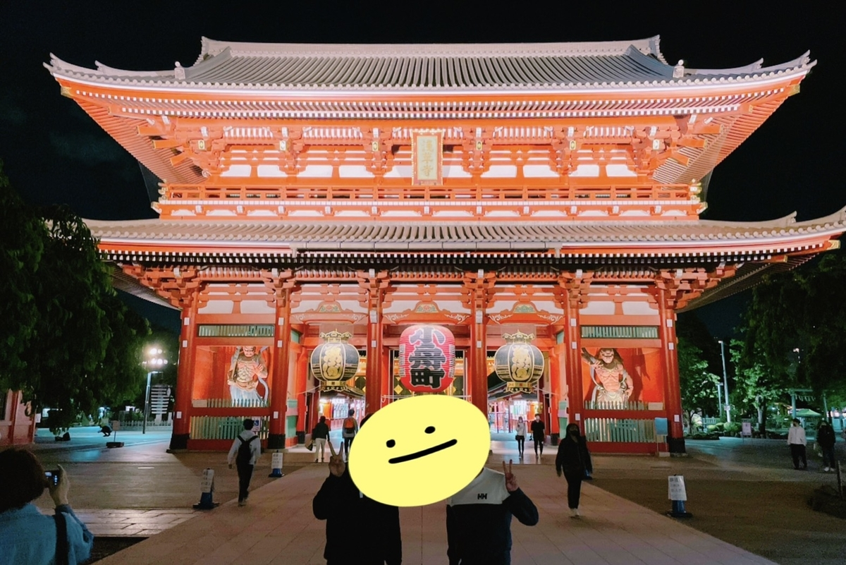 f:id:masashihoshikawa:20210503214540j:plain