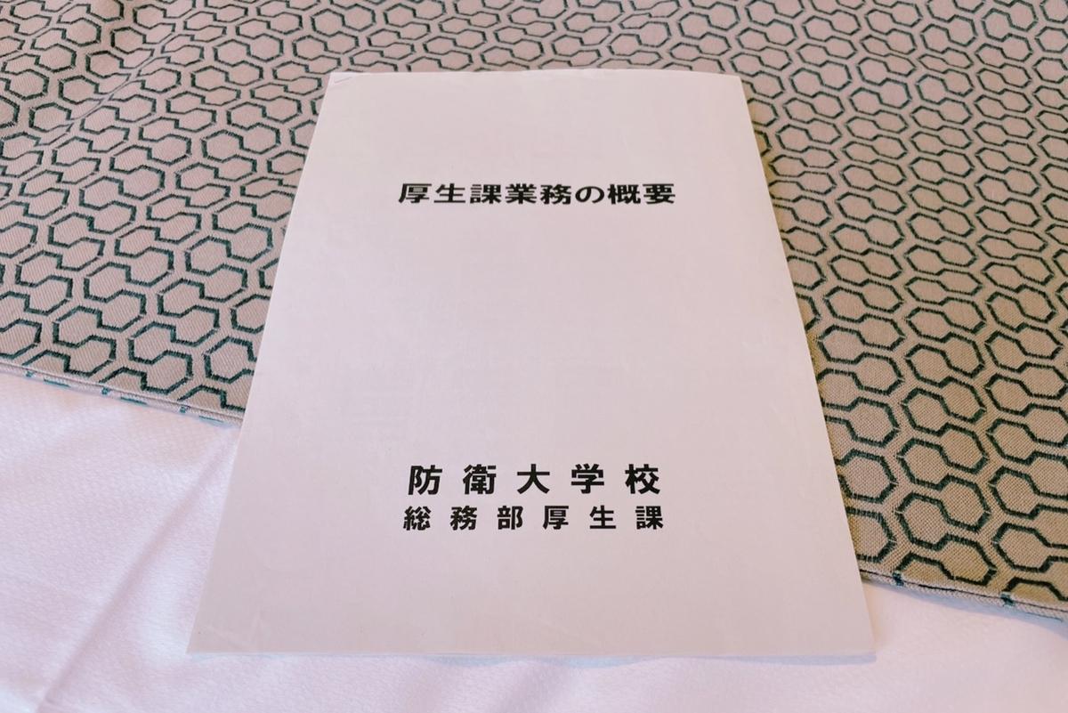 f:id:masashihoshikawa:20210504194042j:plain