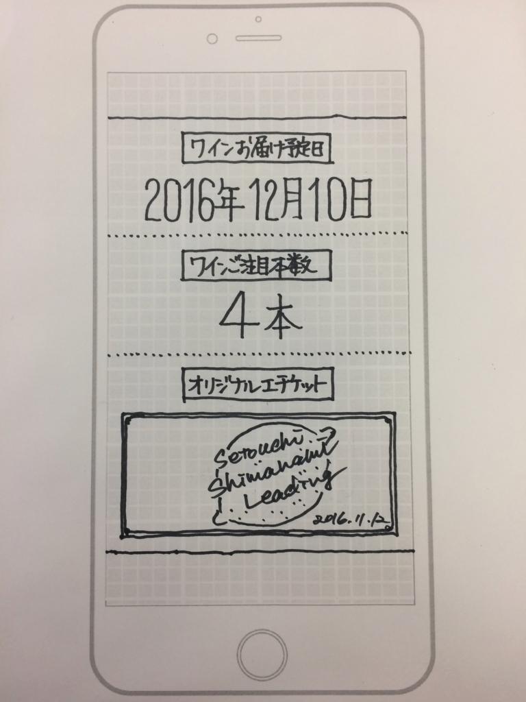 f:id:masashiohfuchi:20161210233708j:plain