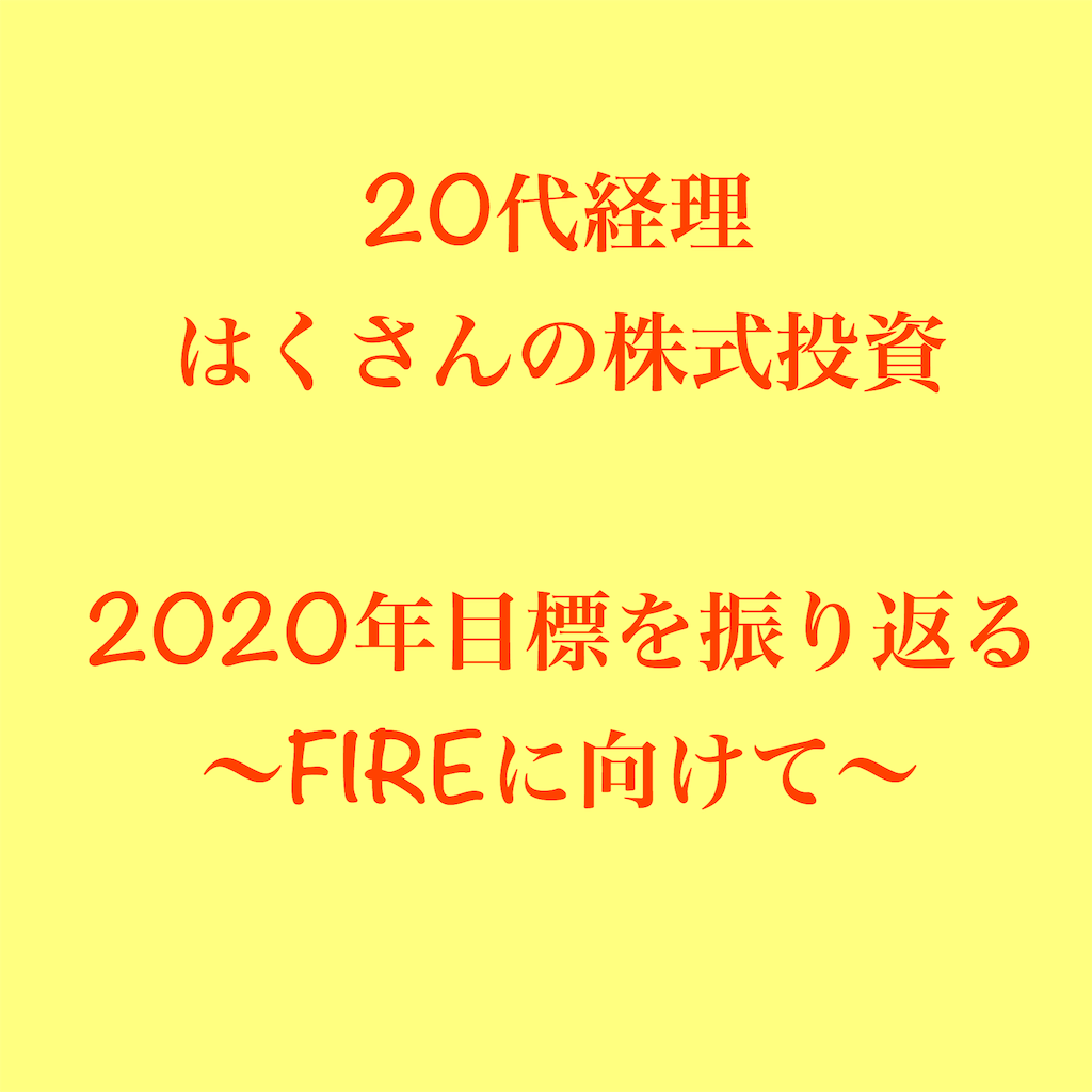 f:id:masashion:20200202134944p:image