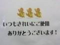 20110703185014