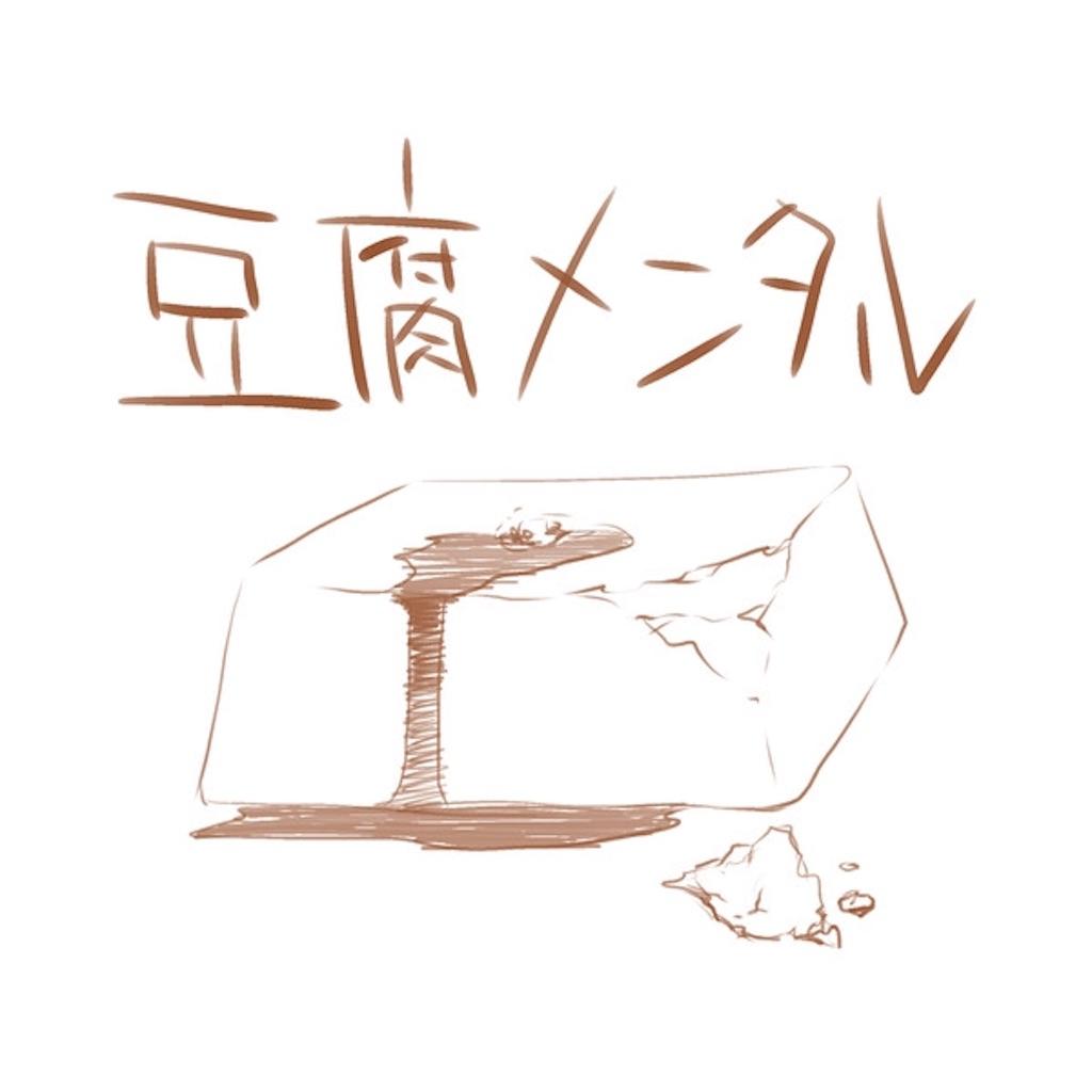 f:id:masataka1011:20190324110810j:image