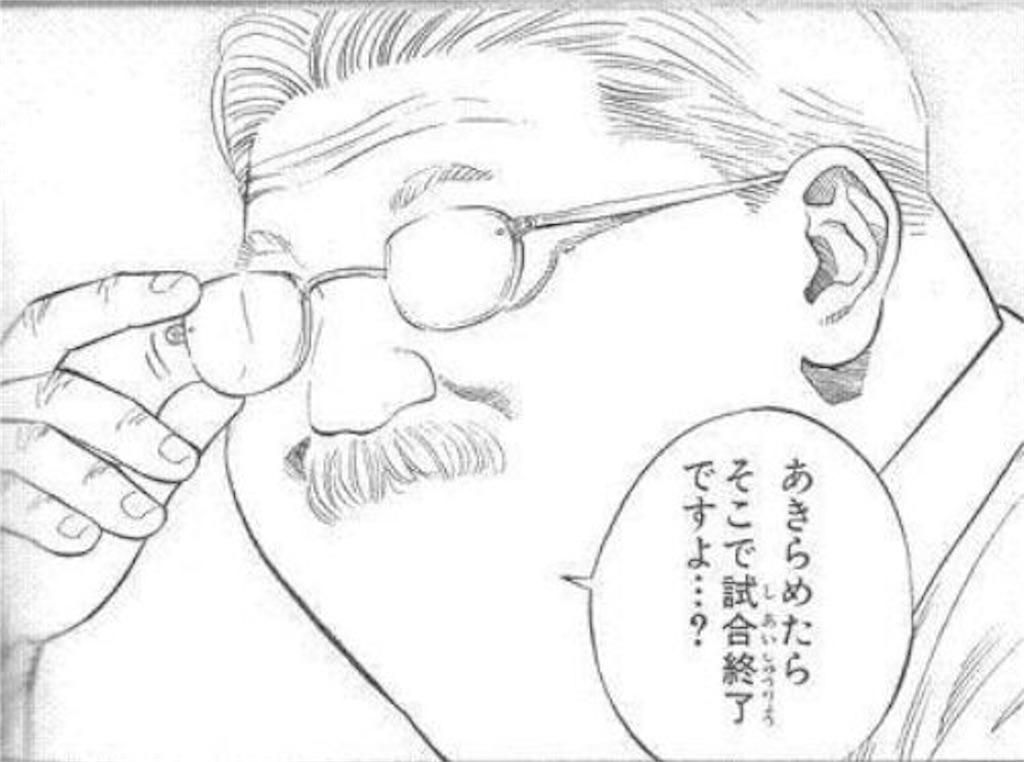 f:id:masataka1011:20190324112410j:image