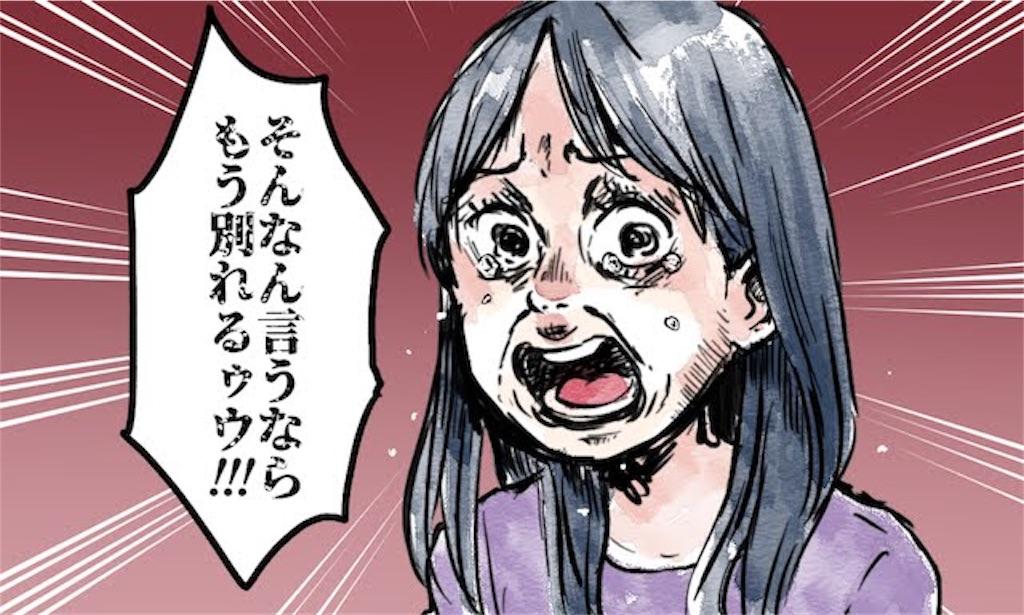 f:id:masataka1011:20190324200117j:image