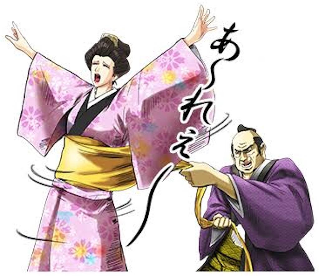 f:id:masataka1011:20190324201458j:image
