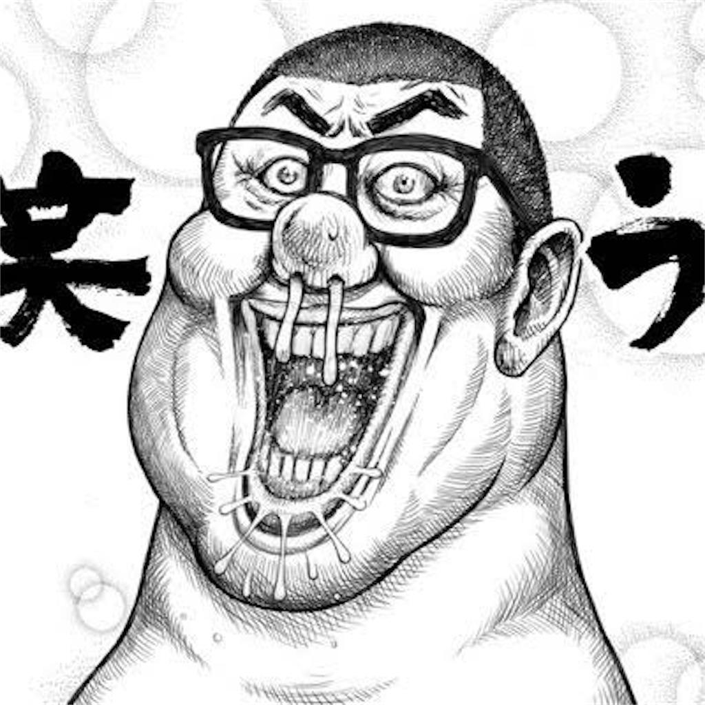f:id:masataka1011:20190425131619j:image