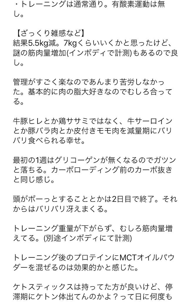 f:id:masataka1011:20190704164456j:image