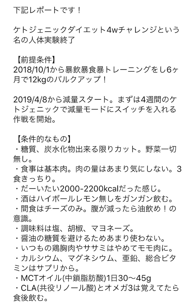 f:id:masataka1011:20190704164459j:image