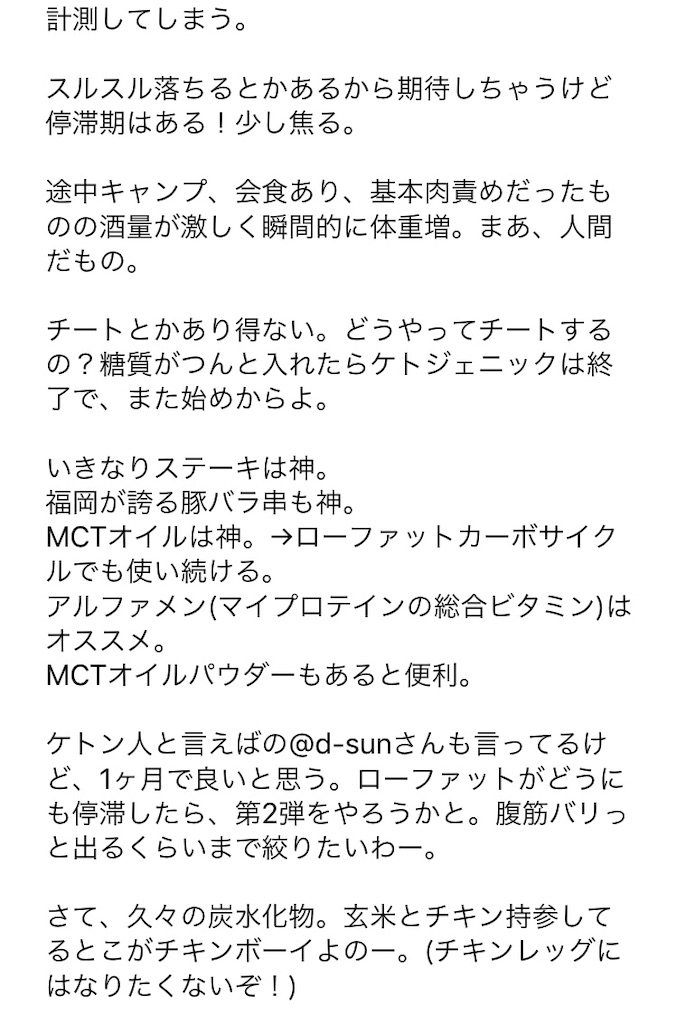 f:id:masataka1011:20190704164502j:image