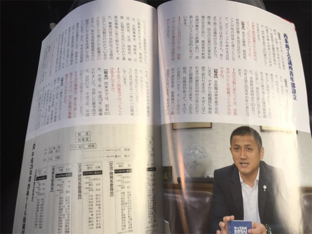 f:id:masataka173:20160804174615j:image