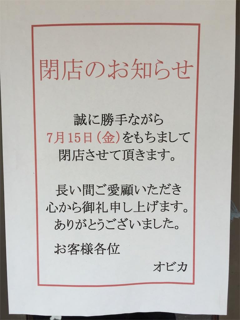 f:id:masataka173:20160805163618j:image