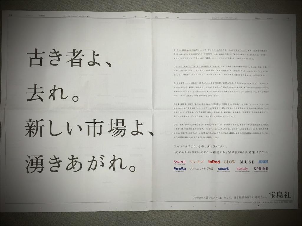f:id:masataka173:20160809142612j:image